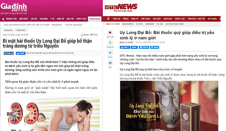 Báo chí đăng tải thông tin về bài thuốc Uy Long Đại Bổ