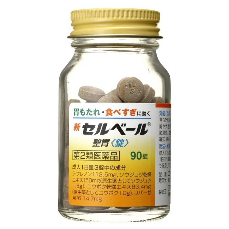 Viên uống trị vi khuẩn HP Sebuberu Eisai