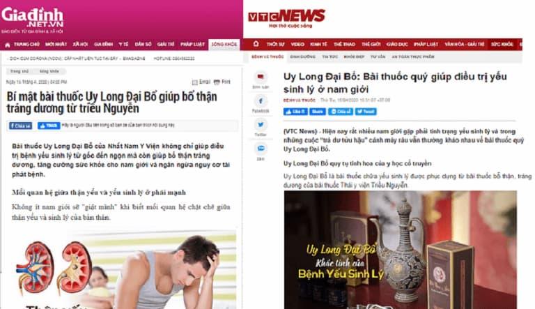 Báo chí đưa tin và đánh giá về bộ sản phẩm Uy Long Đại Bổ