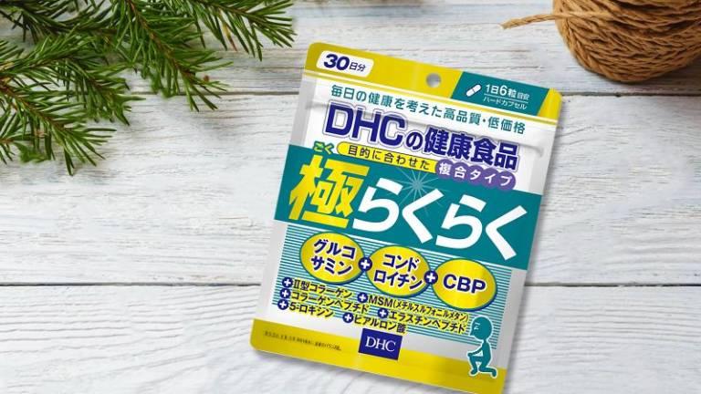Viên uống Glucosamine DHC