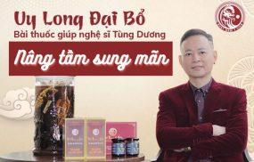 """Nghệ sĩ Tùng Dương chia sẻ về bài thuốc """"nâng tầm sung mãn"""" tuổi ngũ tuần"""