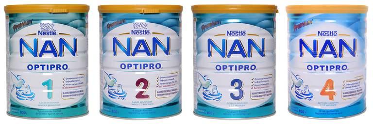 Sữa Nan được đánh giá cao về tính mát, khả năng giúp bé phát triển về cân nặng, chiều cao lẫn trí tuệ