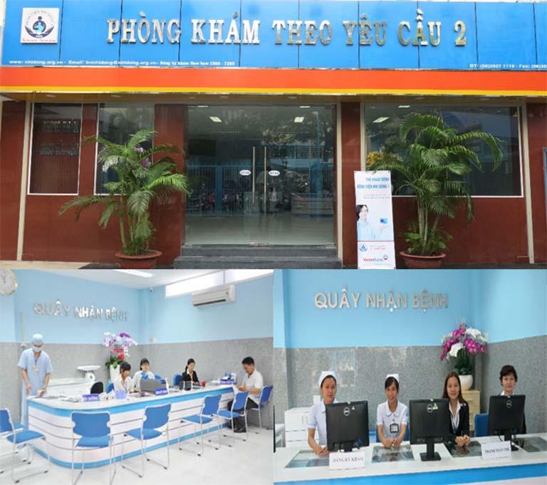 Phòng khám theo yêu cầu 2 của Bệnh viện Nhi đồng 1 có tiêm chủng dịch vụ cho sơ sinh tại TPHCM