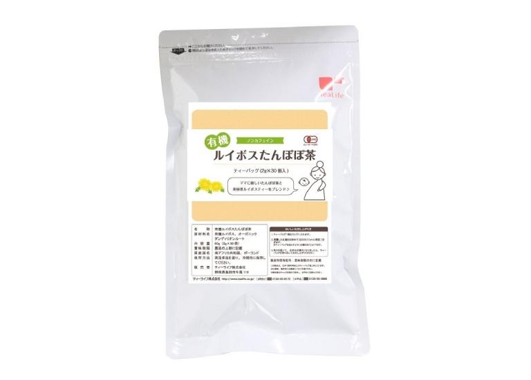 Trà lợi sữa Tealife