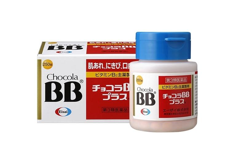 viên uống BB Chocola Pure