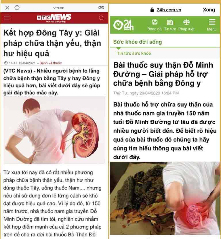Báo chí đưa tin về bài thuốc Bổ thận Đỗ Minh của nhà thuốc Đỗ Minh Đường
