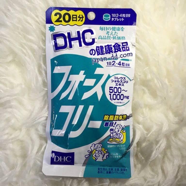 Công dụng của DHC Force Collie là giảm mỡ thừa trên cơ thể, giúp bạn sở hữu thân hình cân đối và săn chắc mà không gây mệt mỏi và khó chịu